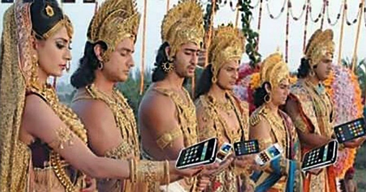 'They fought over WiFi': Twitter laughs about Tripura CM's claims about internet in Mahabharata era