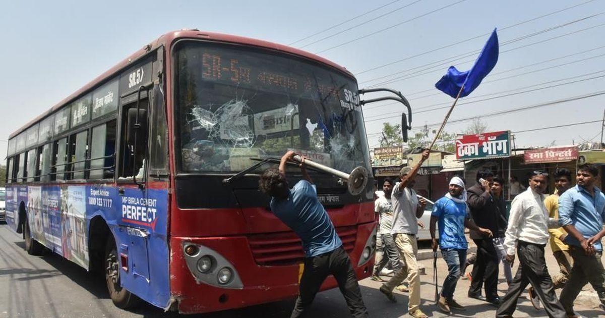 Madhya Pradesh: Two more arrested for violence in Morena district during April 2 Bharat Bandh
