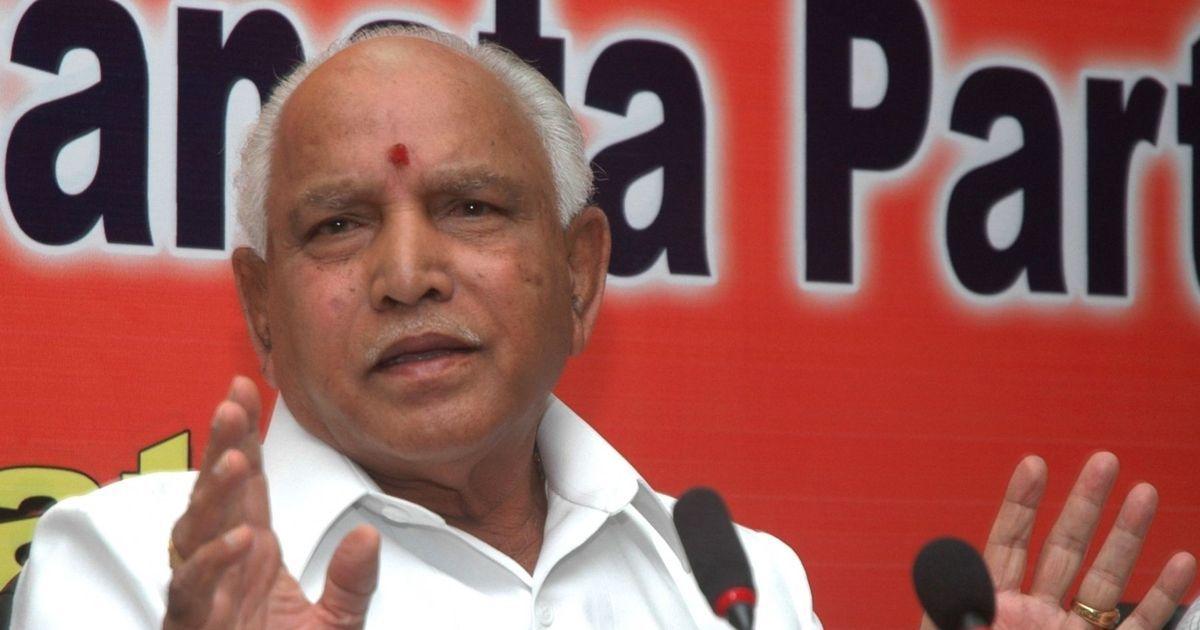 Karnataka elections: BS Yeddyurappa says his son will not contest from Varuna constituency
