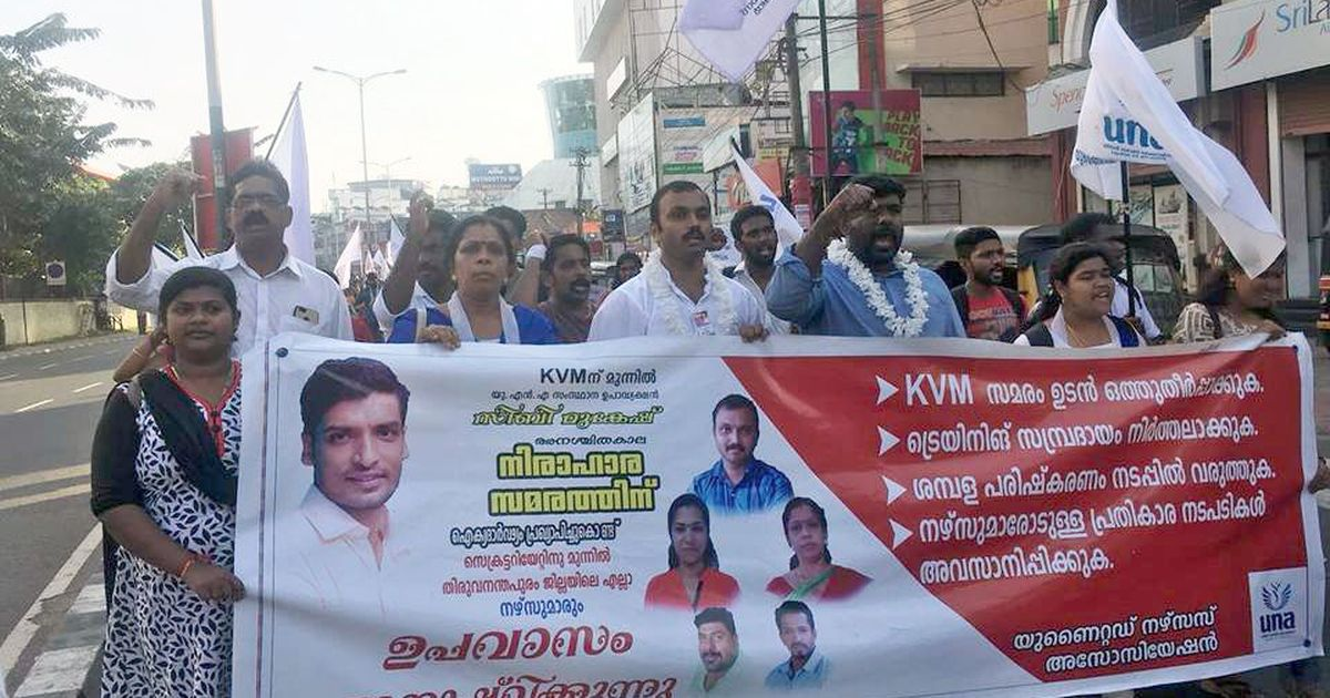 After months of protests, Kerala government revises nurses' minimum monthly salary to Rs 20,000