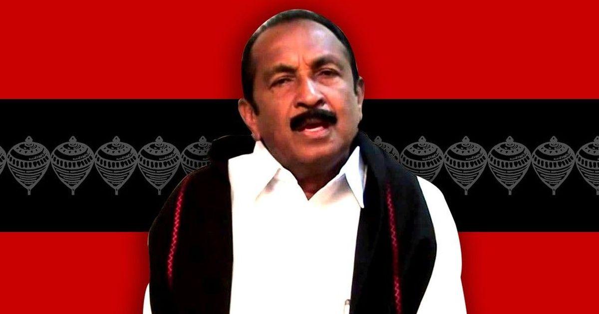 Tamil Nadu leader Vaiko files petition against Sterlite copper plant in Tuticorn district