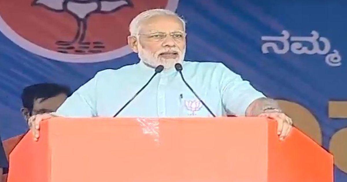 Not merely a wave, there is a BJP storm in Karnataka: Narendra Modi in Mysuru