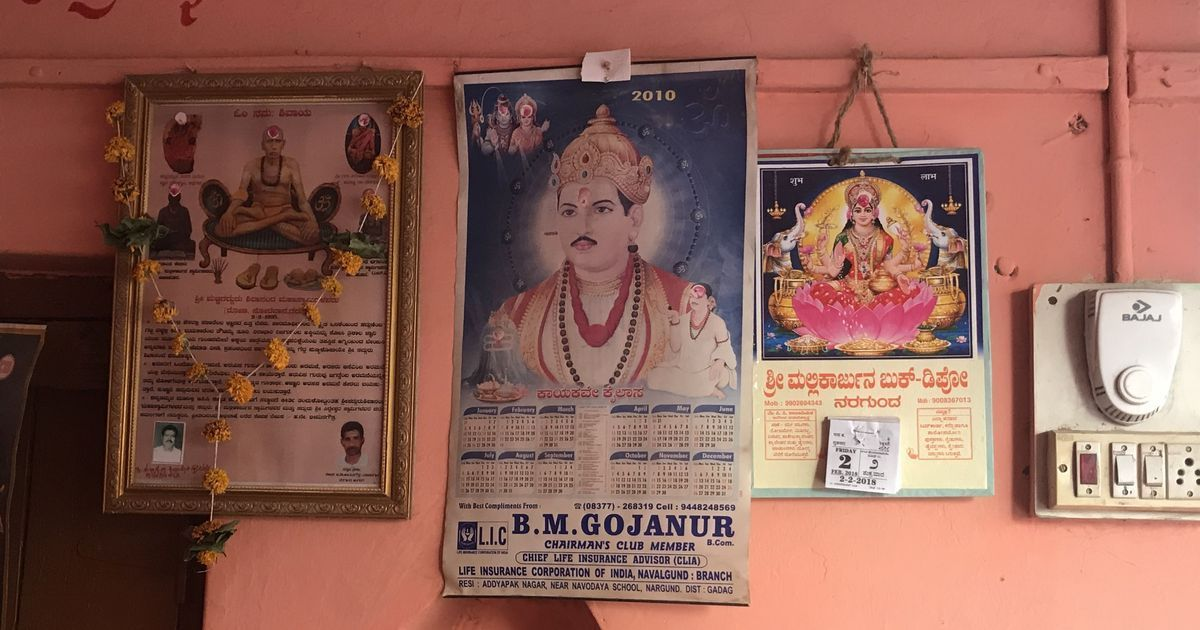The TM Krishna column: Does it matter if Lingayatism is not philosophically distinct from Hinduism?