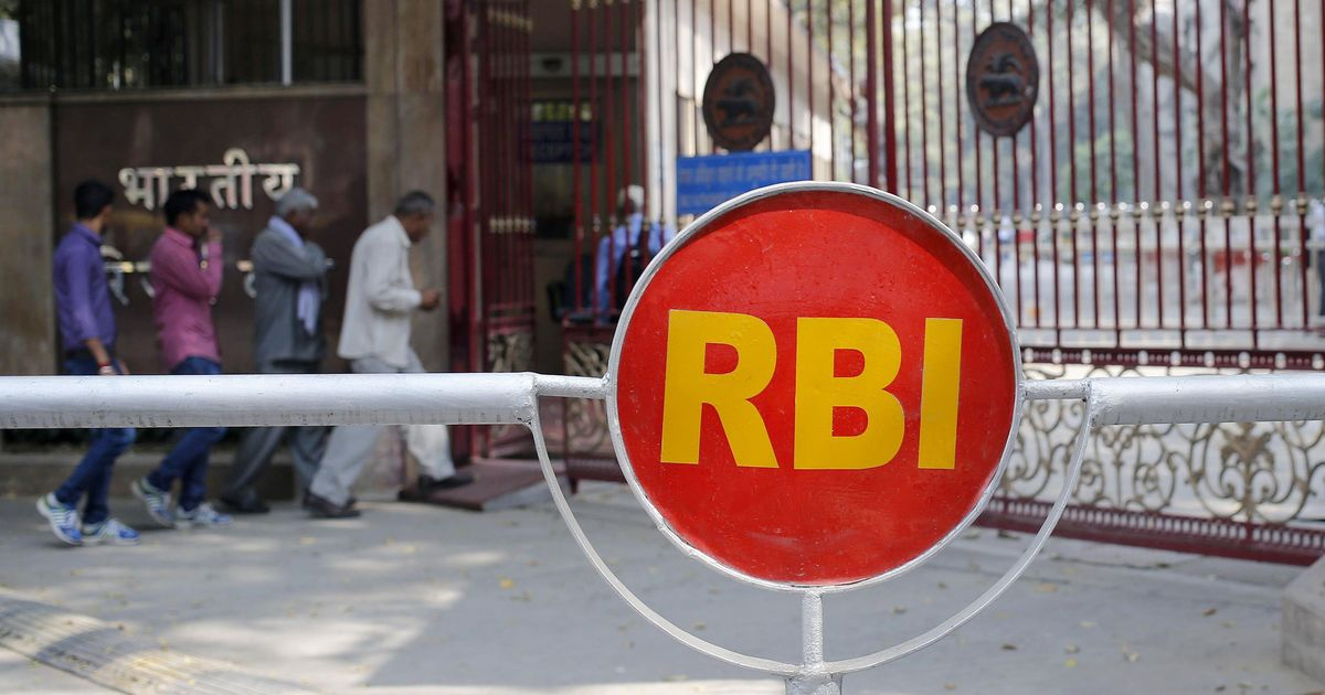 RBI says banks have reported over 23,000 fraud cases worth Rs 1 lakh crore in five years: PTI