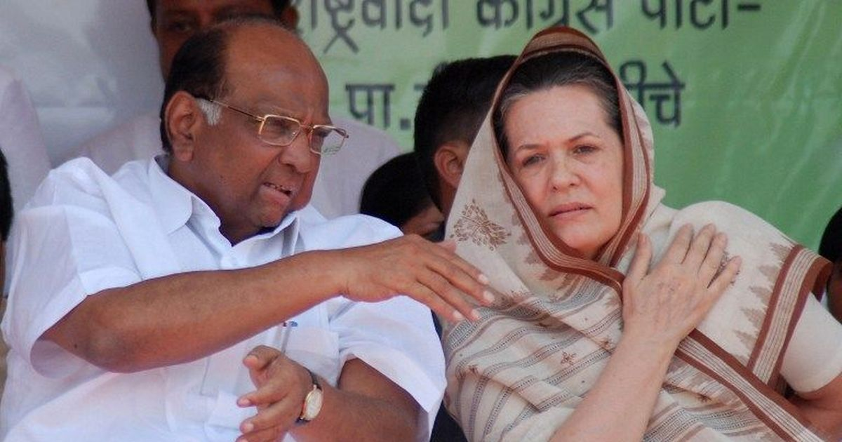 Maharashtra: Congress and NCP form alliance for bye-elections, Legislative Council polls