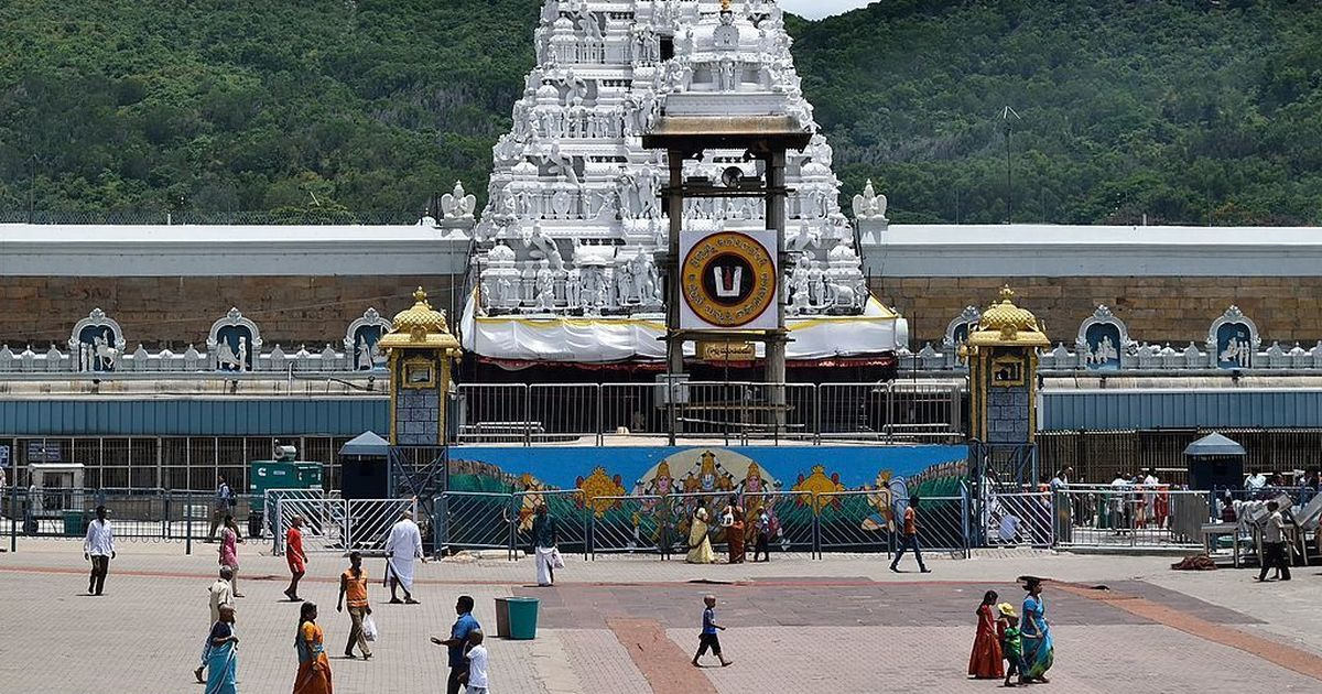 Archaeological Survey of India withdraws letter proposing to take over management of Tirumala temple