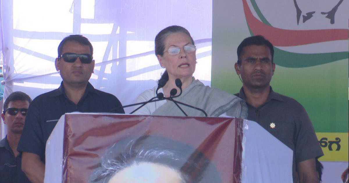 Sonia Gandhi hits the campaign trail in Karnataka – but target is the 2019 general election