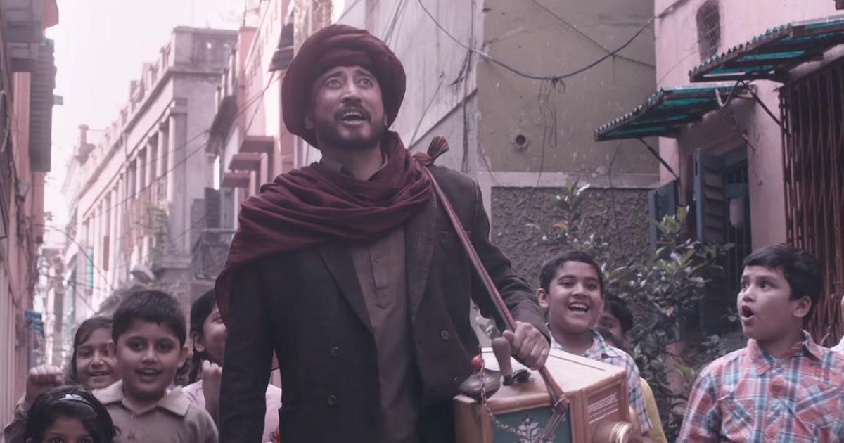 'Bioscopewala' trailer: Danny Denzongpa and Geetanjali Thapa in a father-daughter story