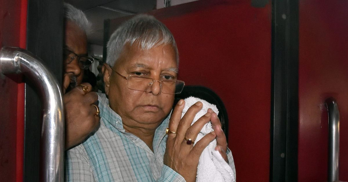 Lalu Yadav allowed three-day parole for son's wedding in Patna