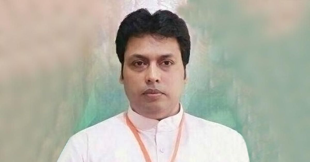 'Tagore rejected Nobel Prize to protest against British rule': Tripura CM Biplab Deb's latest gaffe