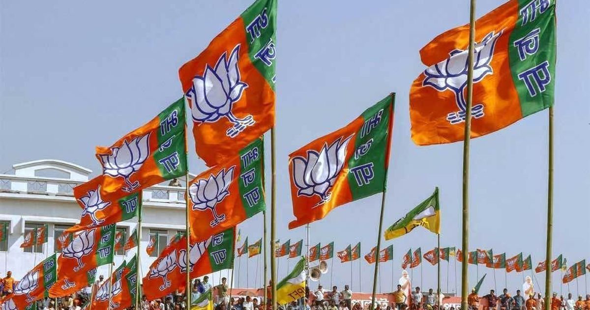 BJP appoints new party chiefs in Andhra Pradesh and Jammu and Kashmir