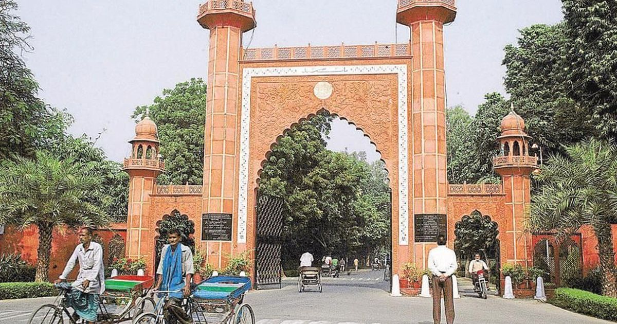 Aligarh Muslim University should be named after Jat king, says Haryana finance minister
