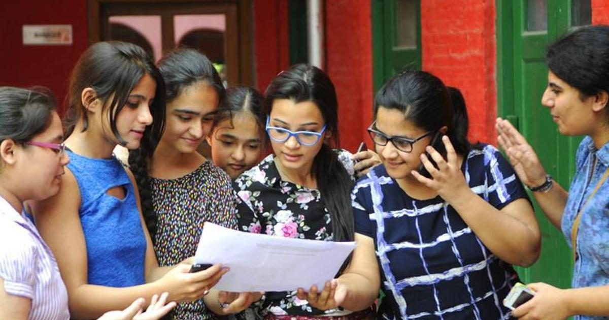 ICSE, ISC results declared; girls perform better than boys