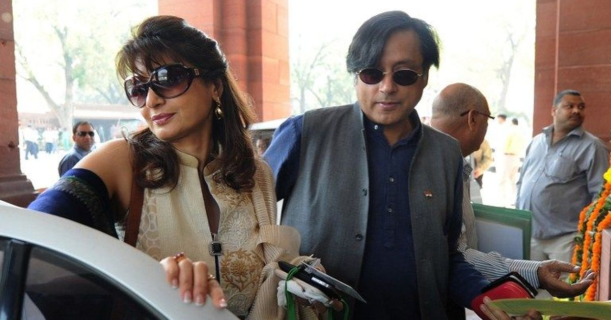 Sunanda Pushkar case: Congress rejects charge against Shashi Tharoor, calls it politically motivated
