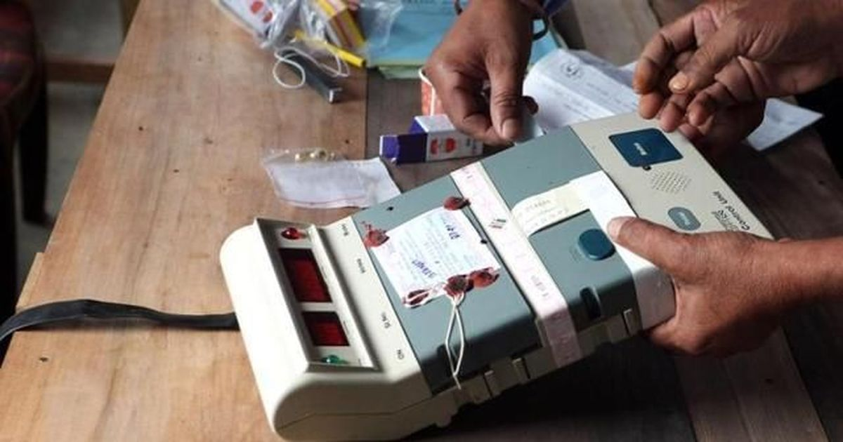 Karnataka election results: 7 Congress candidates in Dakshina Kannada file complaints about EVMs