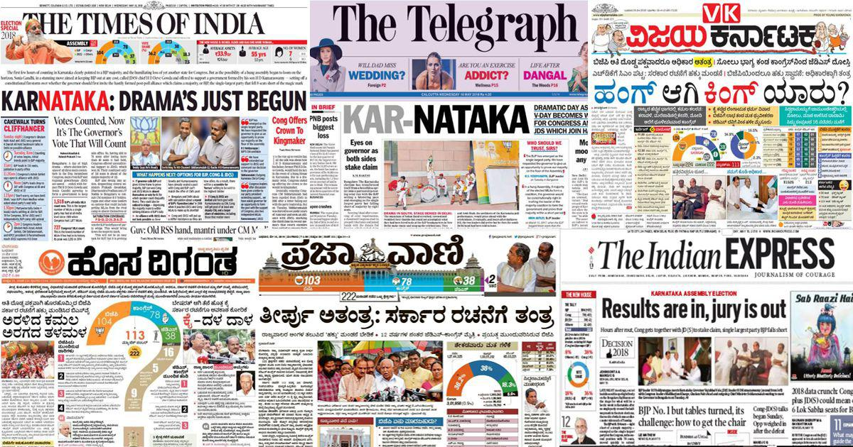 'Results are in, jury is out': What front pages had to say about Karnataka Assembly election verdict