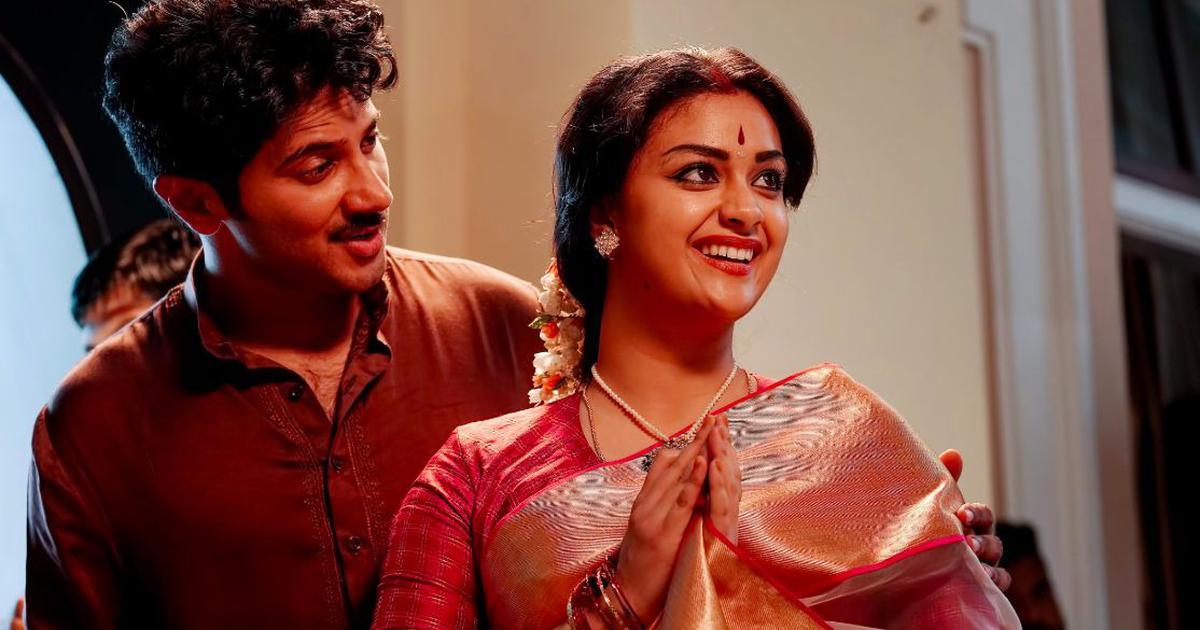 Savitri biopic 'Mahanati' defames Gemini Ganesan, is one-sided, says his daughter