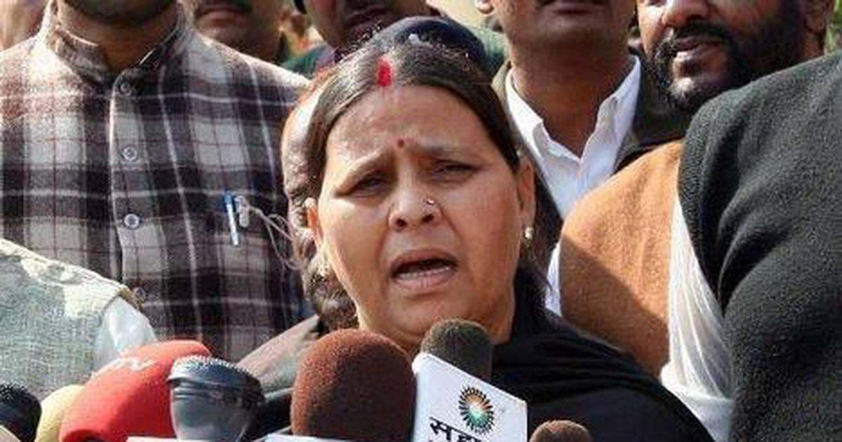 CBI records former Bihar Chief Minister Rabri Devi's statement in cooperative bank case