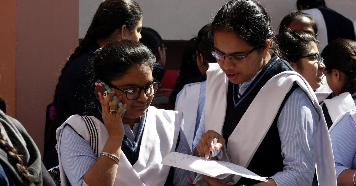 CBSE Class 12 results to be announced on Saturday