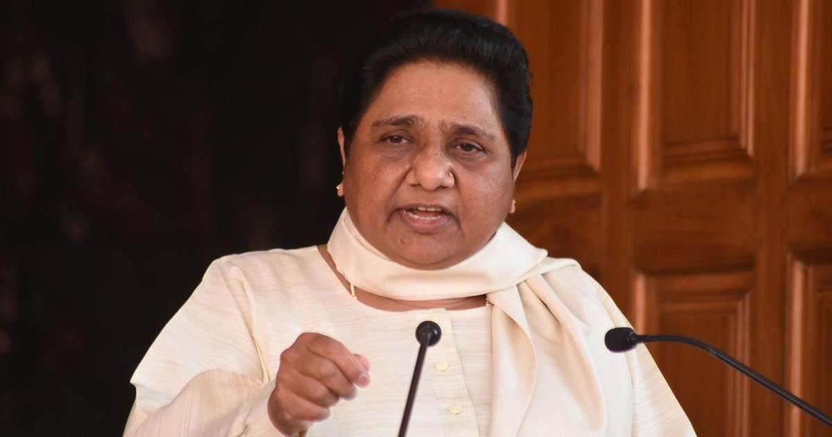 BSP will only ally with Opposition parties if given a 'respectable' number of seats: Mayawati