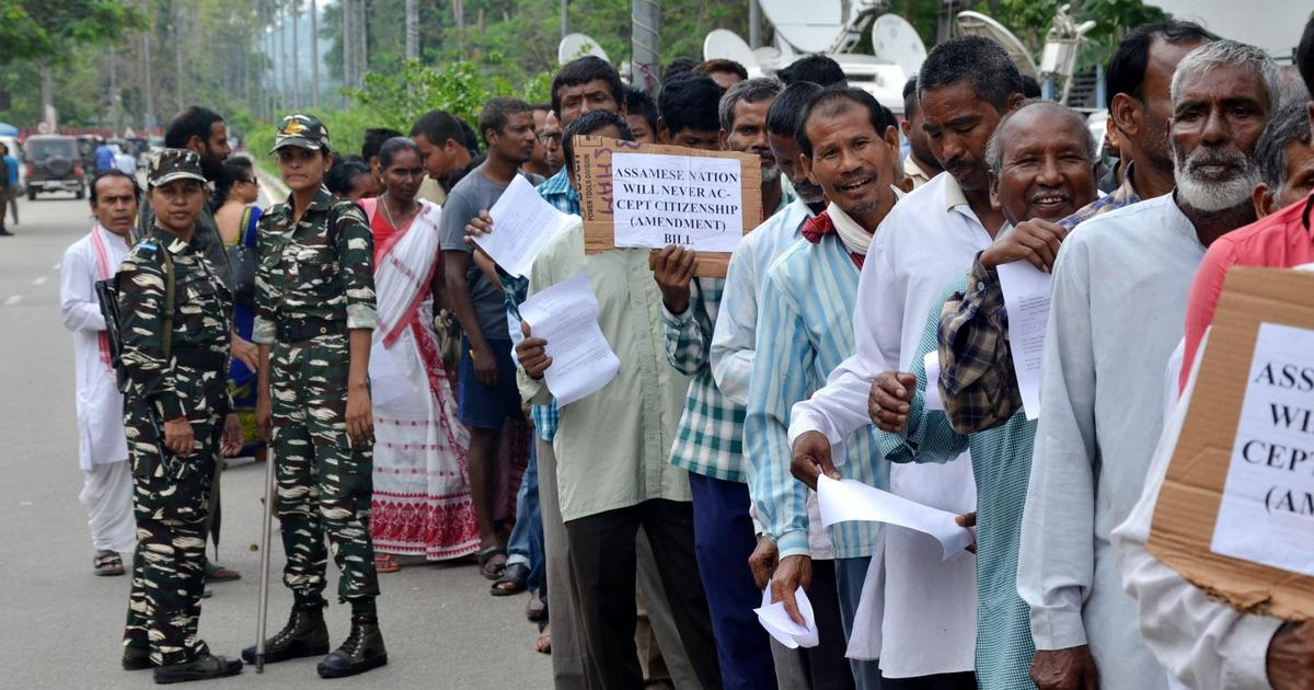 Assam: Massive protests held across state, demonstrators call for withdrawal of citizenship bill