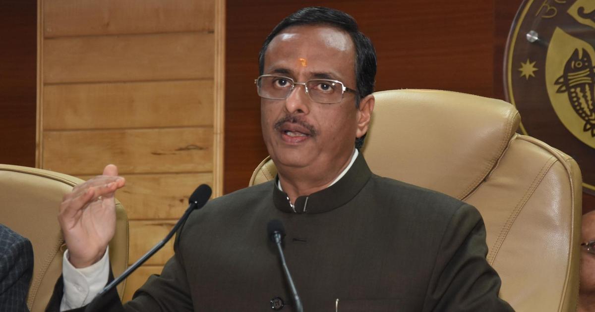 Uttar Pradesh: Dinesh Sharma says live telecast, Google began during the  time of Mahabharata
