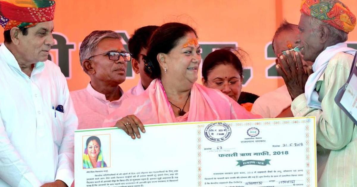 Rajasthan chief minister launches Rs 8,500 crore farm loan waiver scheme