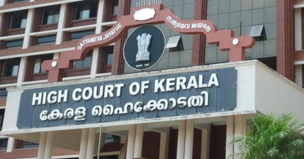 Kerala High Court upholds young Muslim couple's right to live together