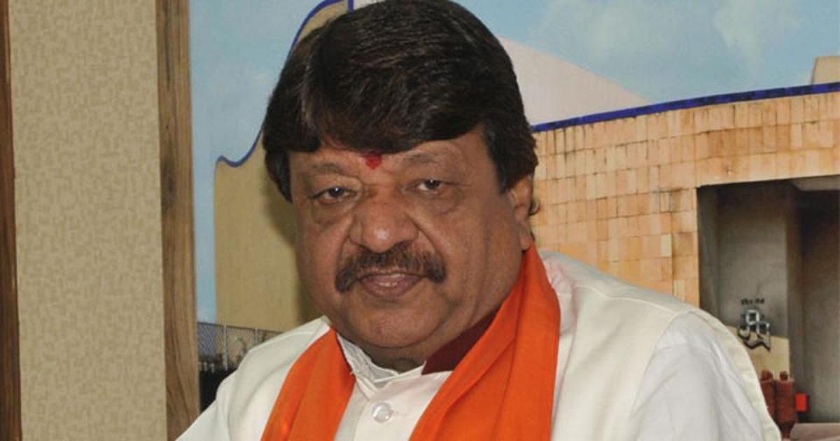 'Do not call Hindi film industry Bollywood,' says BJP General Secretary Kailash Vijayvargiya