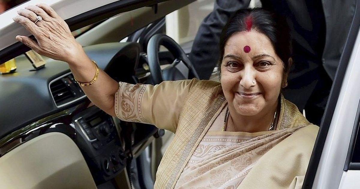 Sushma Swaraj's flight goes incommunicado for 14 minutes, no reason provided