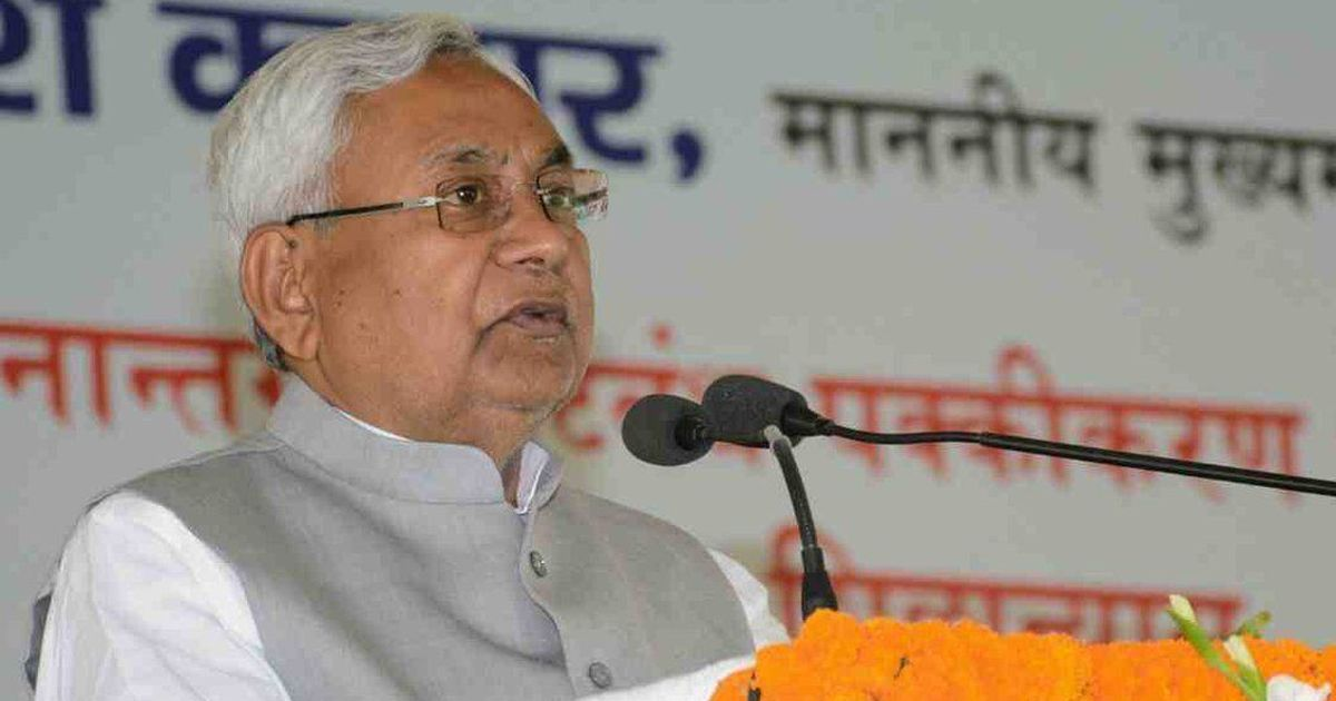 The big news: JD(U) projects Nitish Kumar as NDA's face in Bihar in 2019, and nine other top stories