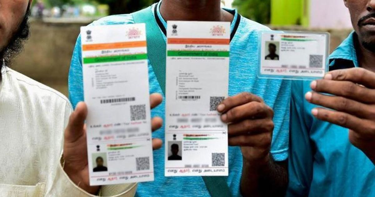 Chhattisgarh is giving citizens smartphones but wants consent to use their Aadhaar numbers