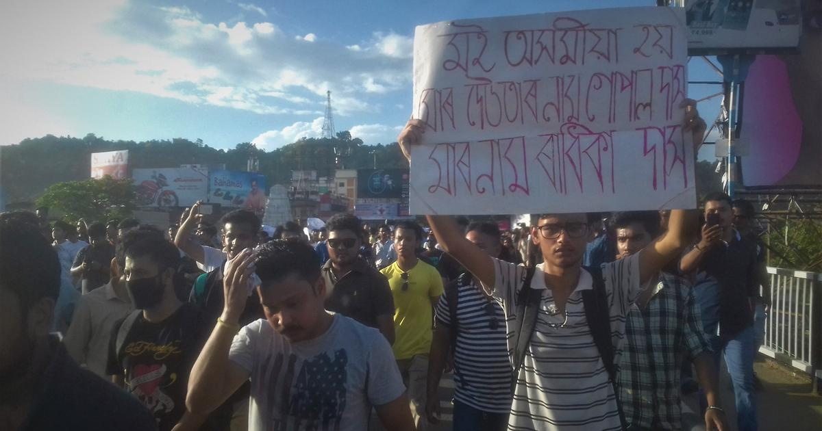 Assam: Protests in Guwahati against lynching of two men on suspicion that they were kidnappers