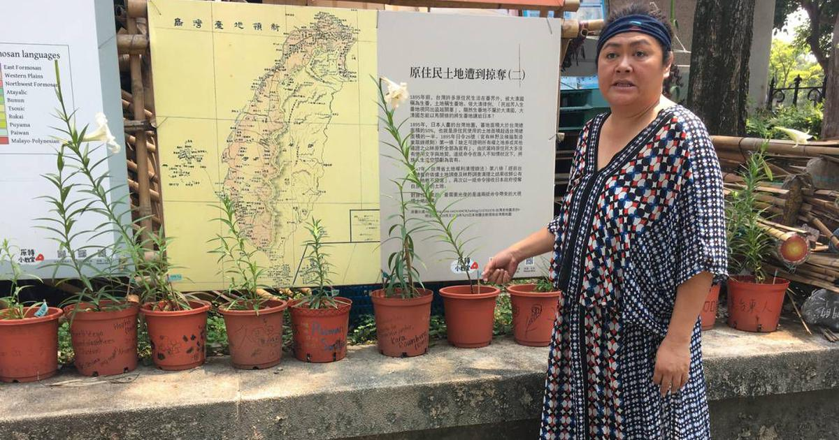 Marginalised for years, Taiwan's indigenous people are demanding their rights to ancestral land