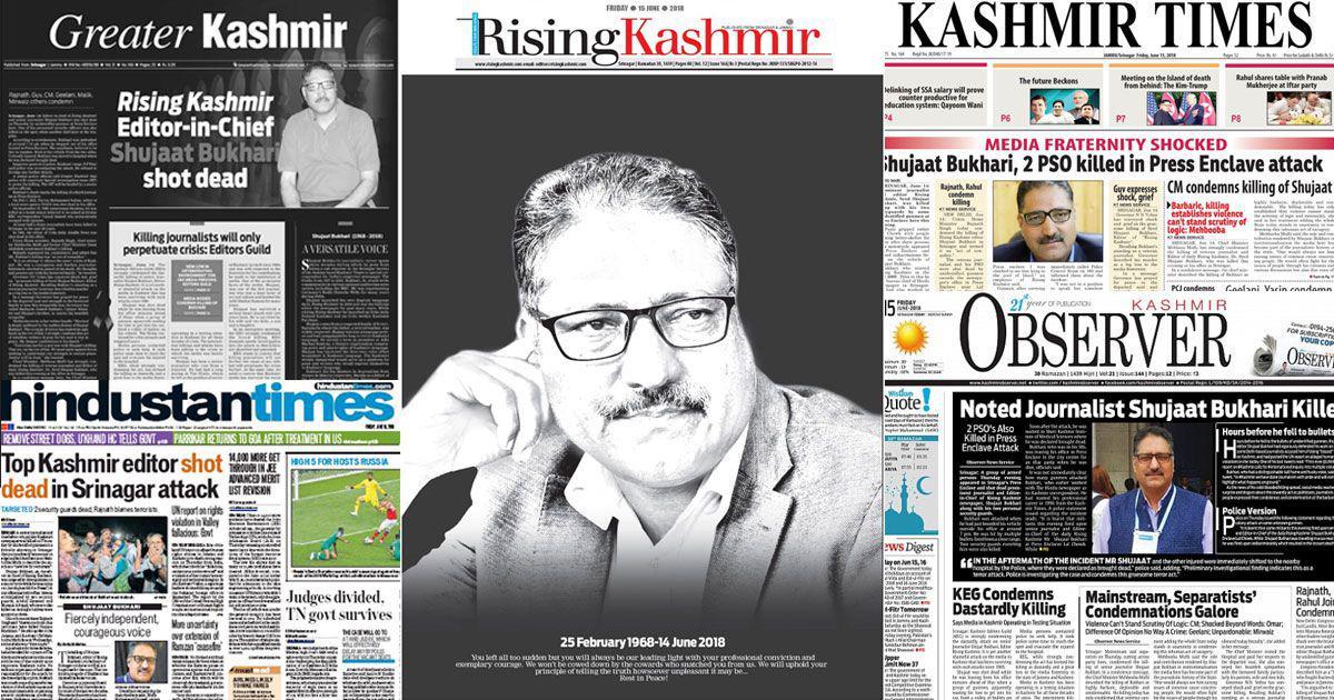 'Shujaat silenced': Kashmir dailies carry dark front pages after editor Shujaat Bukhari's murder
