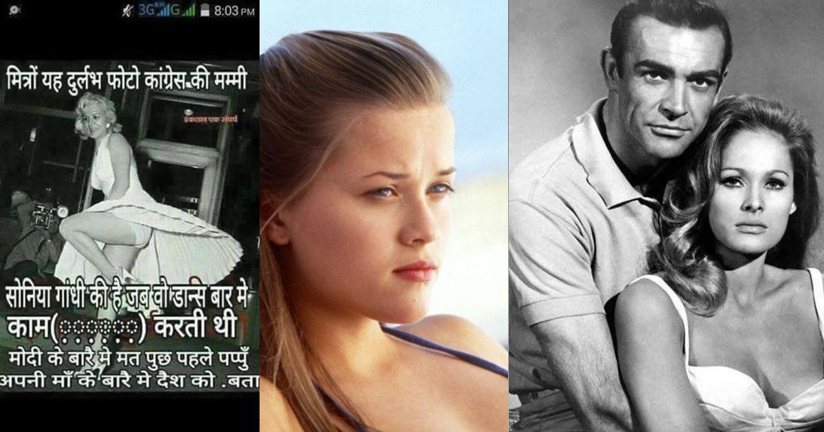 From Marilyn Monroe to Ursula Andress: Sonia Gandhi fake photo factory is clearly big on Hollywood