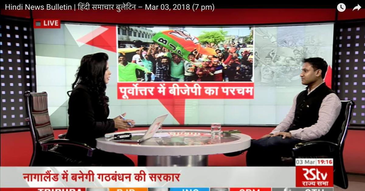 Why I am resigning from the BJP: A Narendra Modi supporter and party campaign analyst explains