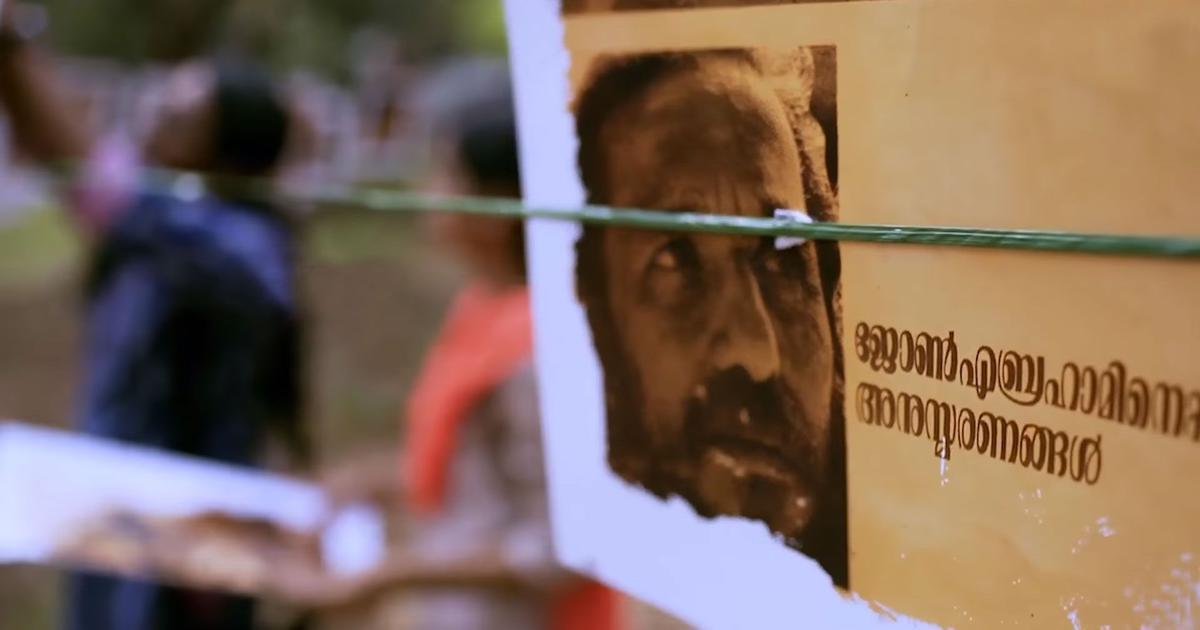 Biopic 'John' resurrects one of Malayalam cinema's most revered filmmakers