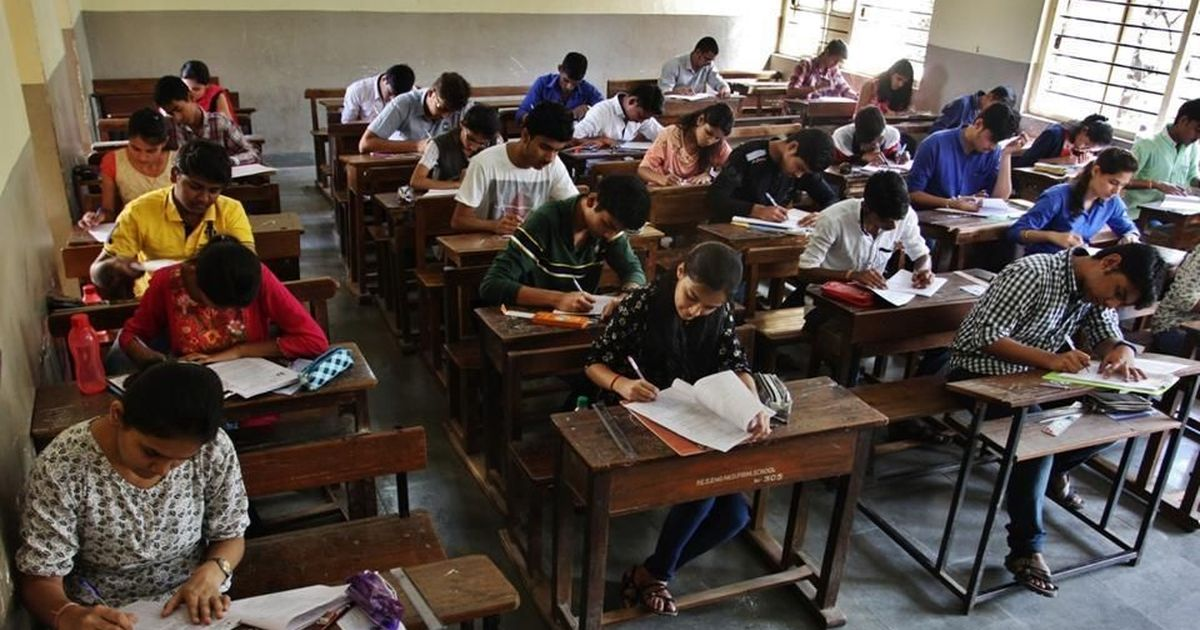 As JNU adopts multiple choice admission tests, experts question the selection process