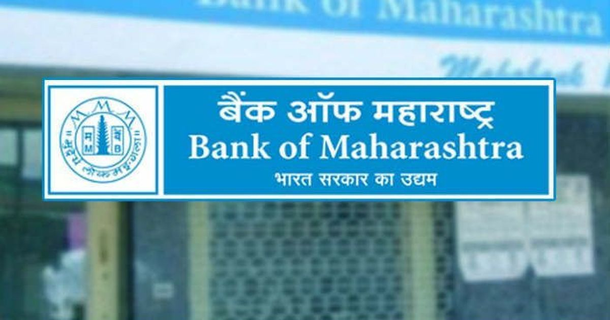 Bank of Maharashtra CEO, other top officials arrested in loan fraud case in Pune