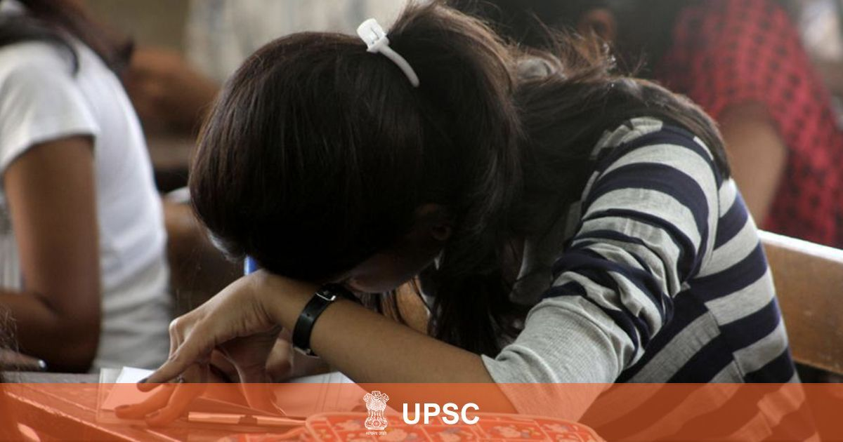 UPSC Civil Services 2018 Main exam timetable released, check UPSC exam schedule at upsc.gov.in