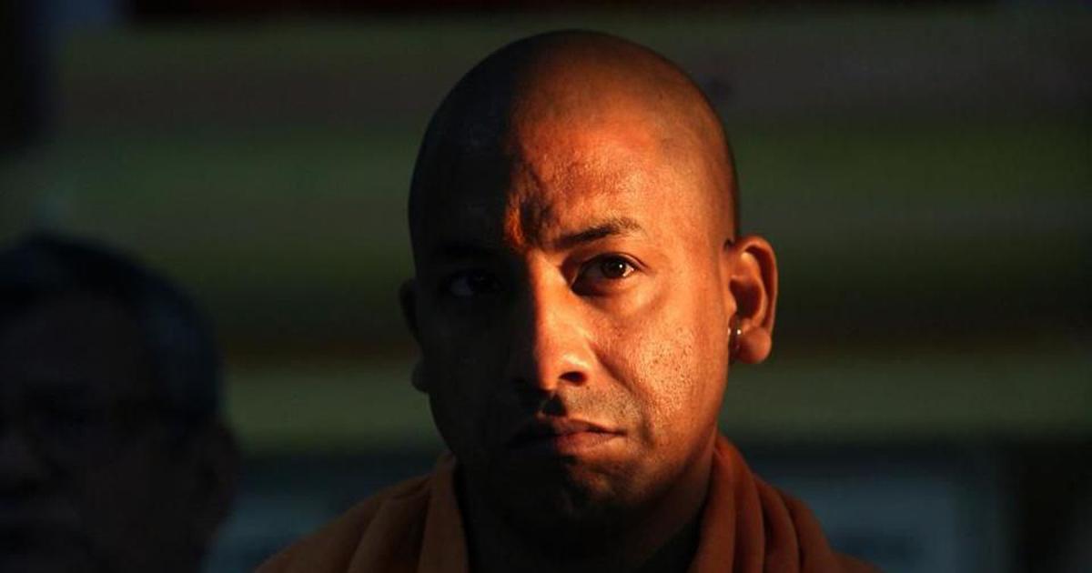 Uttar Pradesh: 'Why is there no quota for Dalits at Aligarh Muslim University,' asks Adityanath
