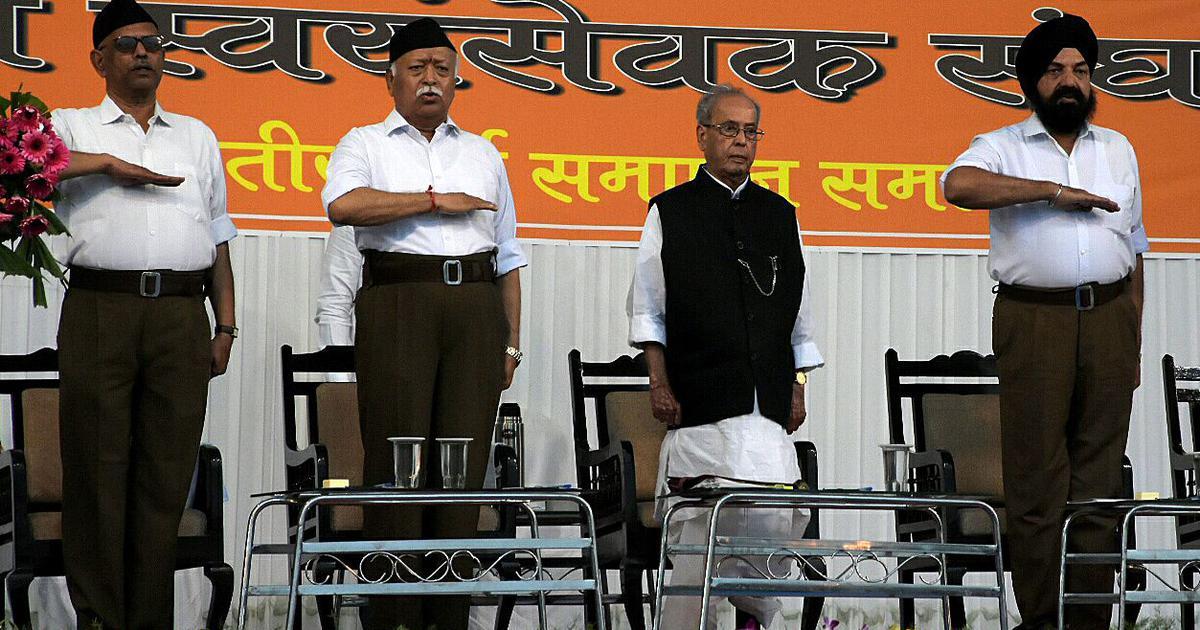 Pranab Mukherjee's visit to Nagpur increased our membership, says RSS leader