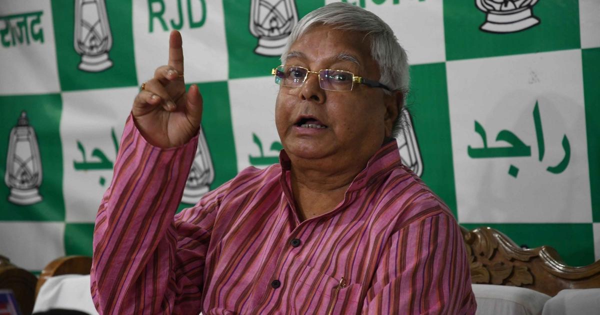 Jharkhand High Court extends Lalu Prasad Yadav's bail by six weeks on medical grounds