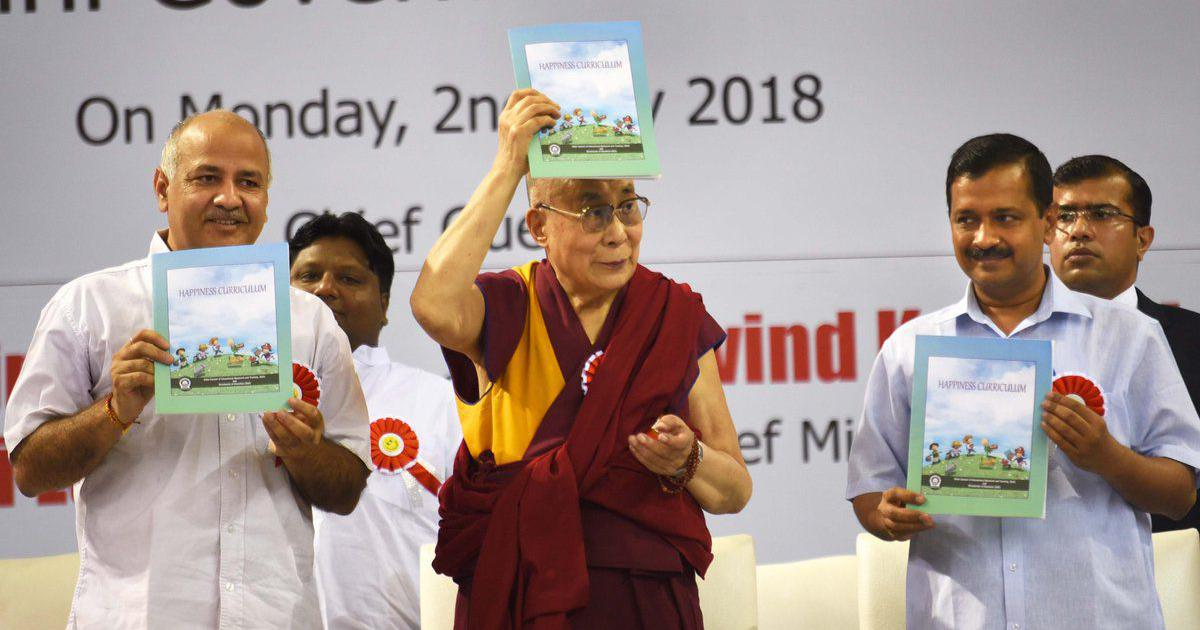 Delhi government launches 'happiness curriculum' for school students