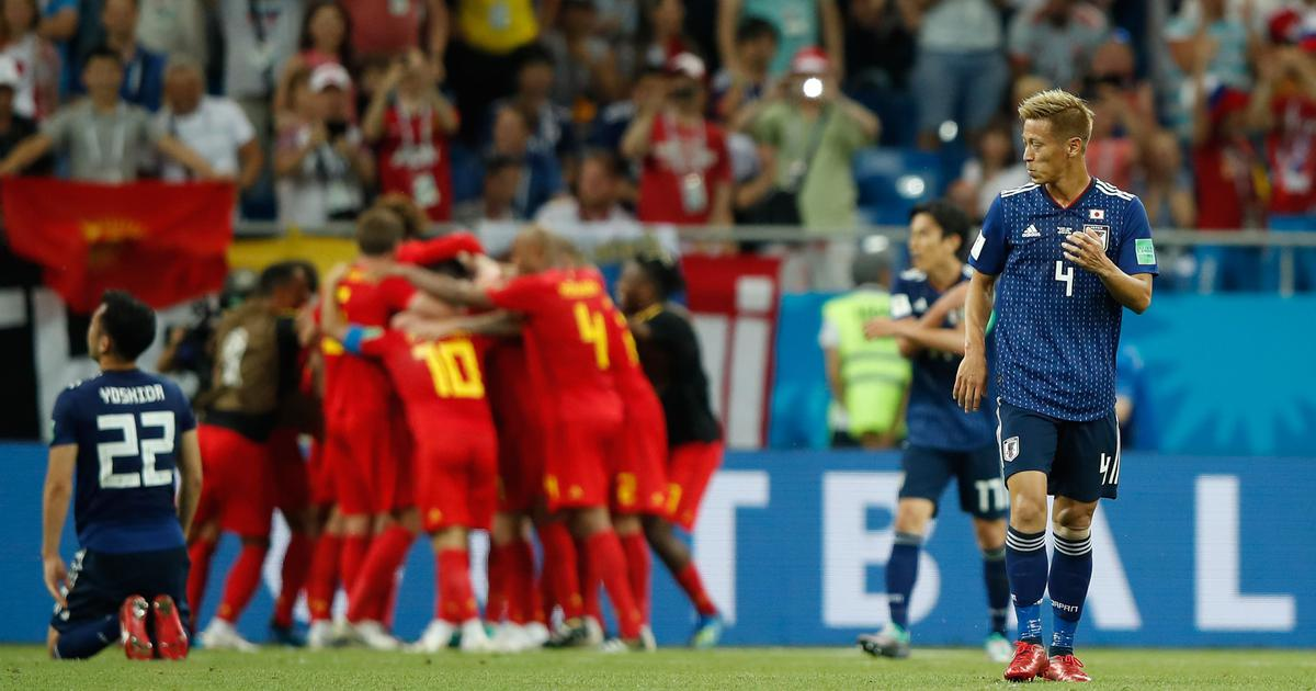 'Today we showed how we proceed as Japanese football': Keisuke Honda after Belgium heartbreak