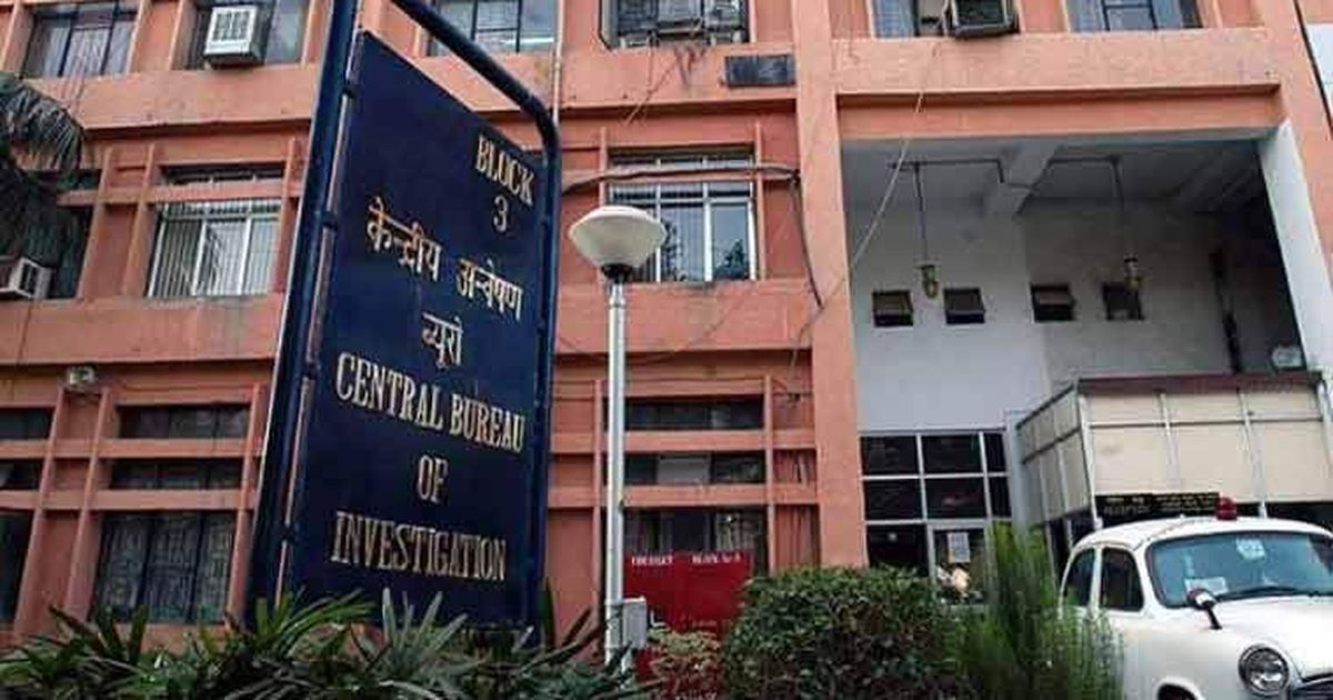 CBI arrests two retired Bank of India officials in connection with Rs 2,654 crore fraud