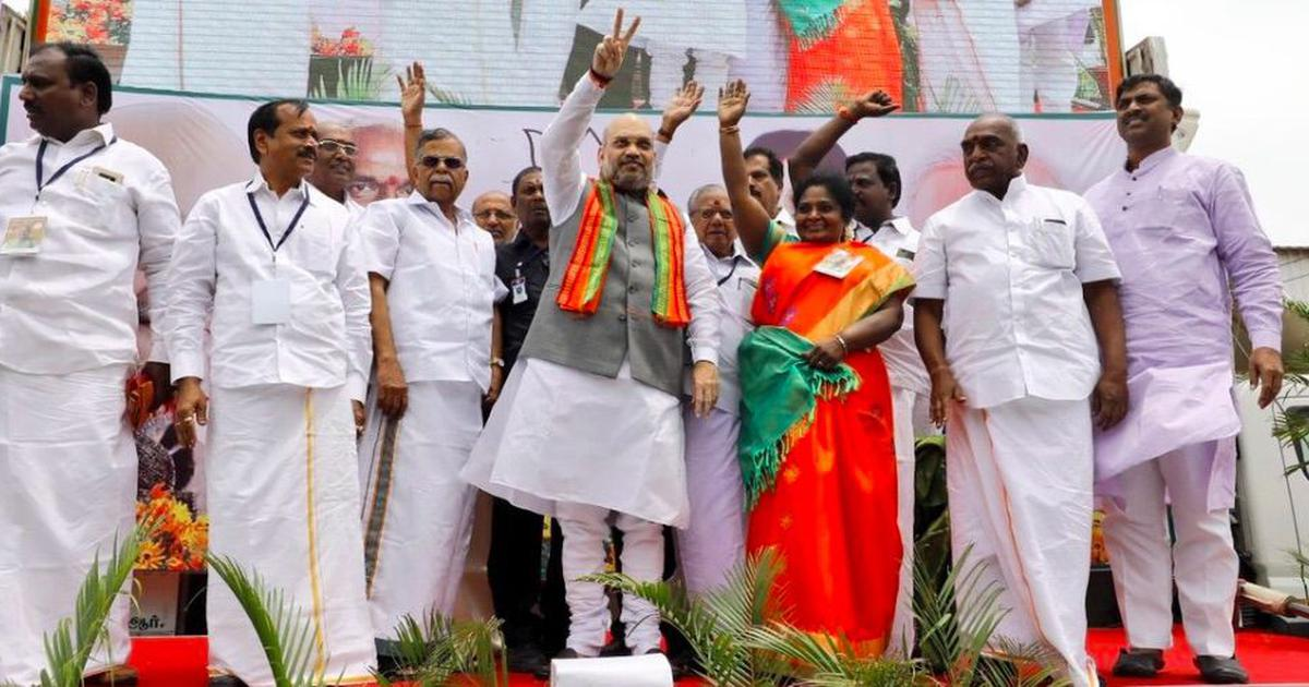 BJP will work for Tamil pride if elected to power, says Amit Shah in Chennai