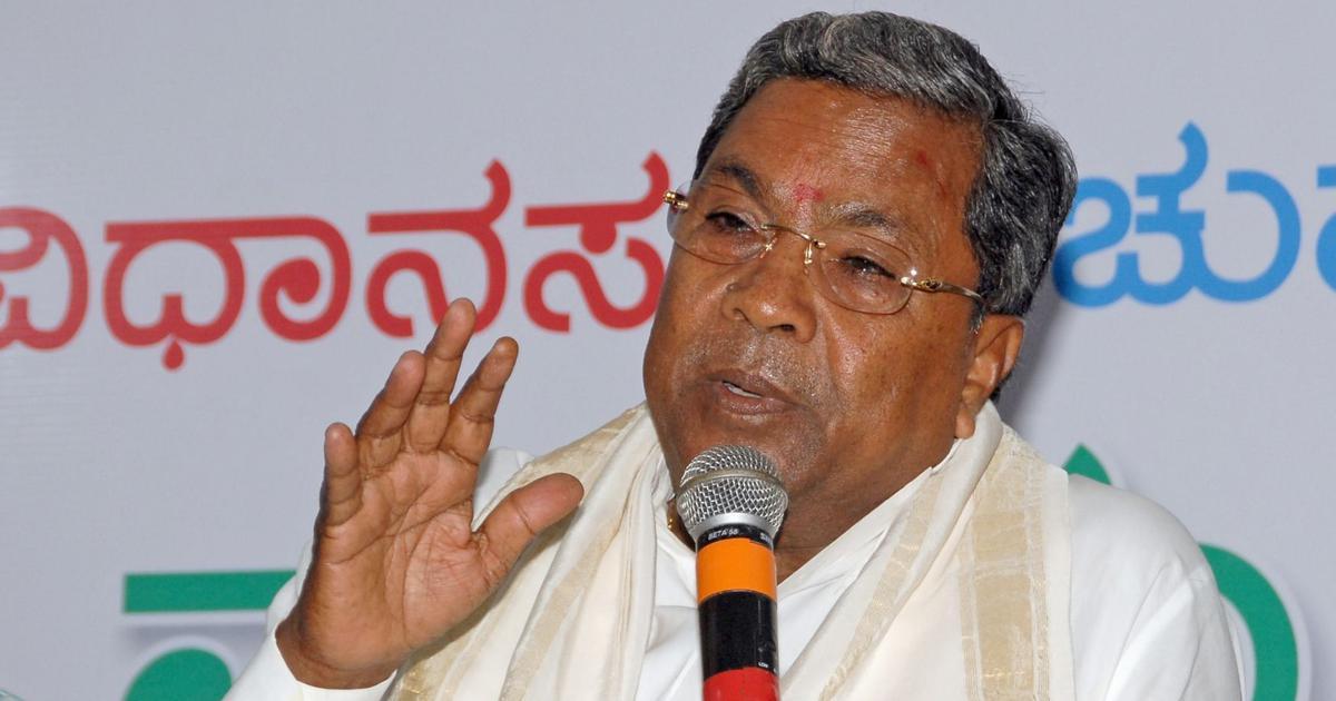 'Roll back hike in petrol, diesel prices', Siddaramaiah tells Karnataka CM Kumaraswamy