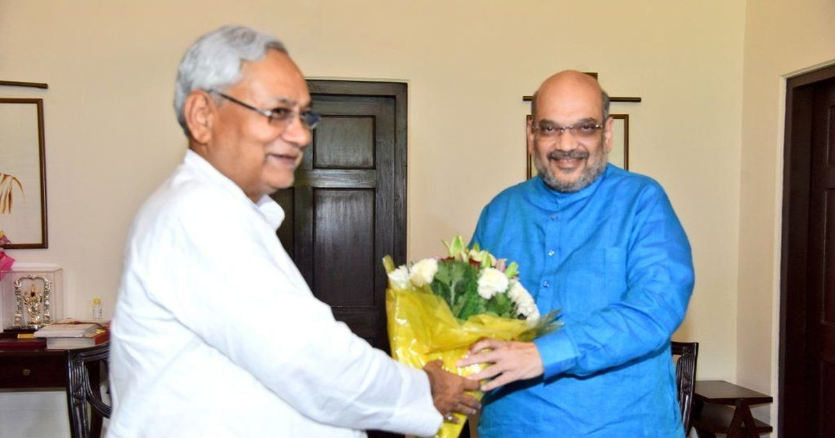 BJP's alliance with Janata Dal (United) will continue in Bihar, says Amit Shah